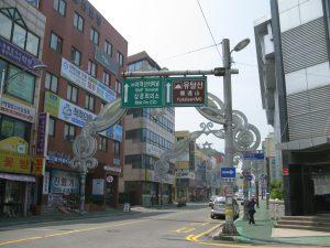 Moko, city street.