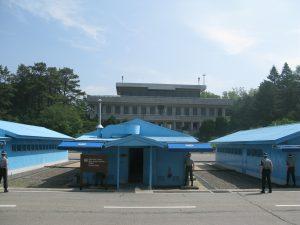 JSA. Looking towards North Korea side.