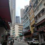 Central Hong Kong.