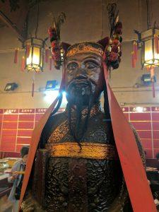 Man Mo Temple, 124-126 Hollywood Rd, Tai Ping Shan.