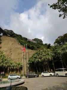 Hong Kong Museum of Coastal Defence.