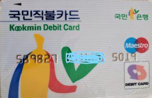 Kookmin Bank card.